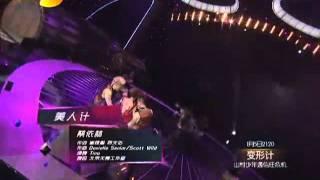 2012蔡依林首度內地跨年 連唱五首上演換裝秀[高清]
