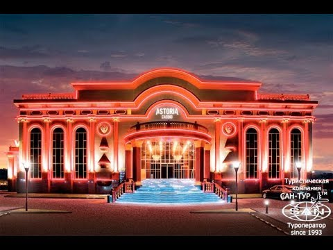 ASTORIA HOTEL & CASINO 5* Капчагай KAZAKHSTAN