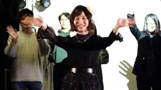 【LIVEで踊ろう】「Take Over You」振り付け講座 山村響 検索動画 16