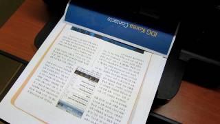HP 오피스젯 프로 8100 e프린터 자동양면인쇄