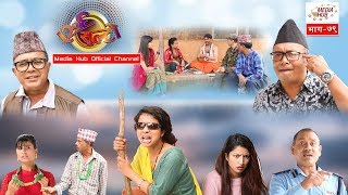 Ulto Sulto || Episode-79 || September-11-2019 || By Media Hub Official Channel