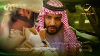 قصيدة قدها وقدود - كلمات : الشاعر خالد المريخي