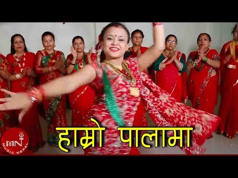 New Teej 2072,2015 Hamro Palama by Tika Pun HD