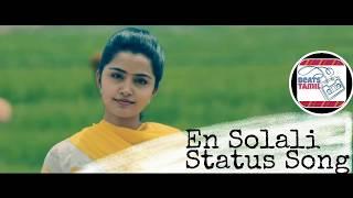 En Solali Status Song