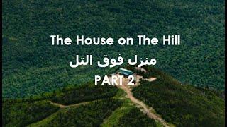 Learn English Through Story: The House on The Hill Part 2-تعلم اللغة الإنجليزية من خلال قصة