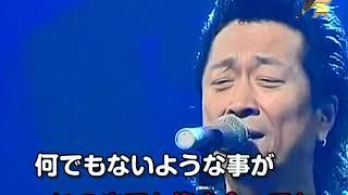 ロード   [THE 虎舞竜] thumbnail