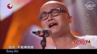 [Vietsub] Yêu thương một đời | 一生所爱 - Dương Tử | Thiên lại chi chiến 2017