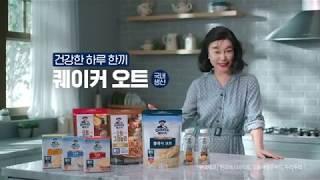 [퀘이커 레시피1탄] 최화정의 푸드 레시pick!
