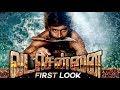 vada chennai tamil movie   Dhanush   Aishwarya Rajesh   Andrea   Vetrimaran1