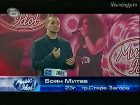 Music Idol 3 - Смях - Бате Бойко Пее Ромски Ритми