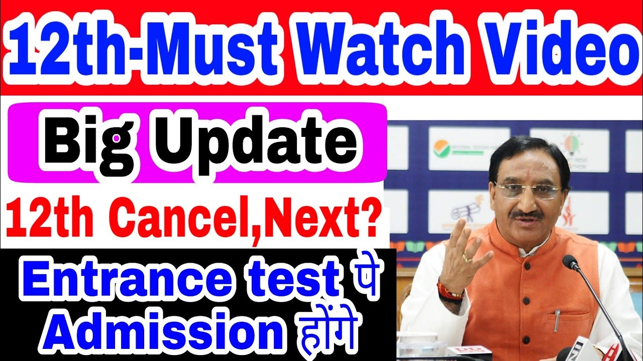12th Exam Cancelled but what next? Admission Process in DU, Universities, Colleges, CUCET