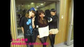 AKB48のANN(13/03/01) 田名部生来(チームB)・宮崎美穂(チームK)・中村麻里子(チームB) AKB48のオールナイトニッポン.