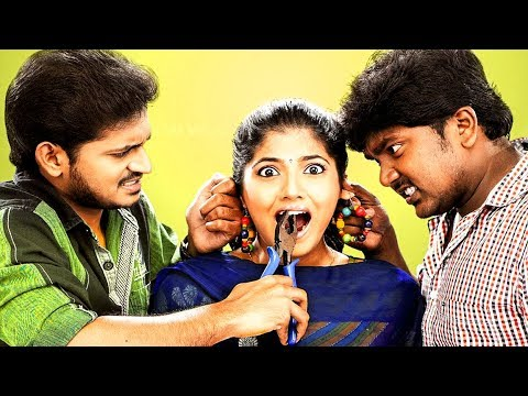 Tamil Comedy Entertainment Movies # Ego...