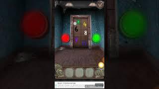 ( 206 lvl ) Escape the mansion, Побег из особняка