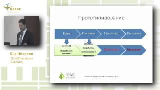 Общие подходы к проектированию устройств на базе 3D-MID технологии