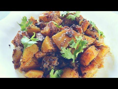 Aloo Fry Recipe   Spicy Aloo Fry Recipe   Jeera Aloo Sabzi   Potato Fry recipe For lunch box