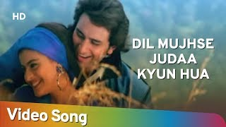 Dil Mujhse Judaa Kyun Hua (HD) | Hameshaa (1997) | Saif Ali Khan | Kajol | Popular Hindi Song