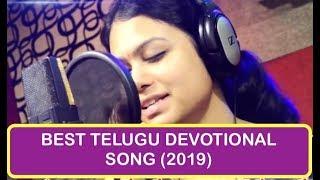 Latest Telugu Christian Songs (2019} || కోటి స్వరాలు చాలవు || Rampogu, KYRatnam, Ramya Behara