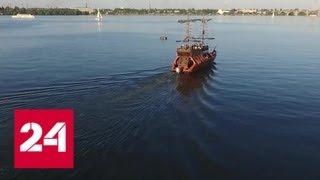 Торговые войны: запрет заходить в украинские воды ударит по самой Украине - Россия 24