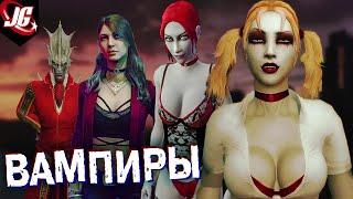 Обращение, виды, силы и слабости вампиров   Vampire: The Masquerade