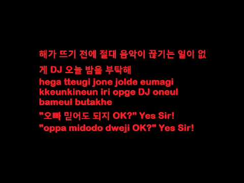 [Lyric] Hands Up – 2PM [Hangul, Romanization, …