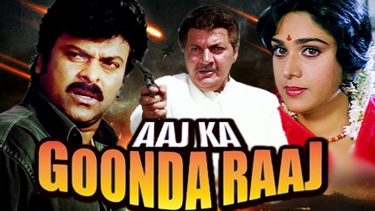 Download Aaj Ka Goonda Raaj Full Movie | Chiranjeevi Hindi Action Movie | Meenakshi Seshadri |Bollywood Movie