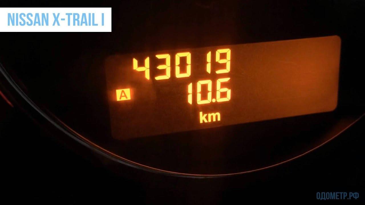 Крутилка, подмотка, моталка спидометра Nissan X-TRAIL 1 (Ниссан Икс Трэйл 1 поколения)