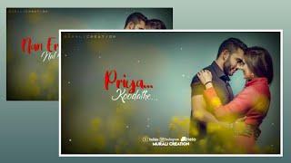 Orukanam orupothum piriya koodathe song 💞 tamil love songs 💞Whatsapp Status 💞 Murali Creation