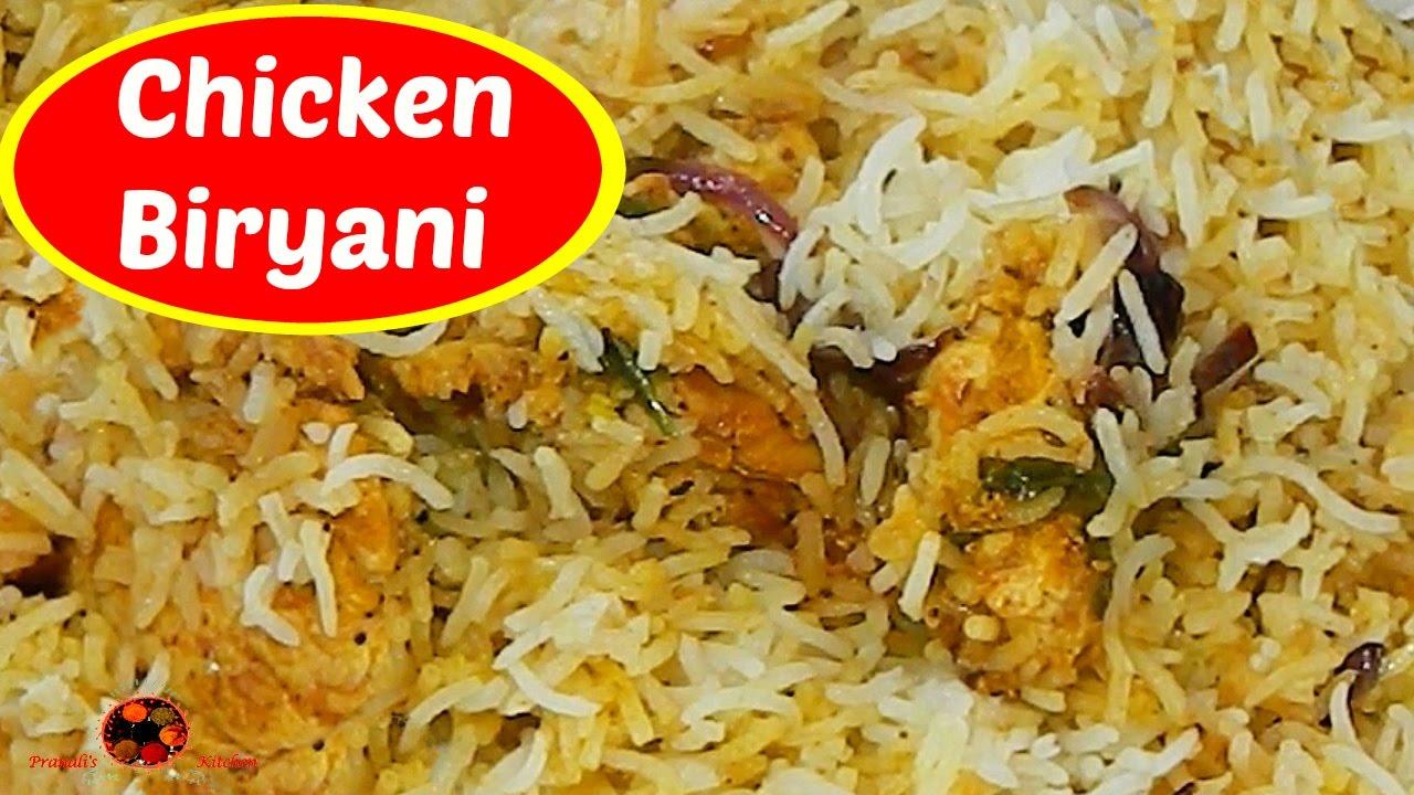 chicken biryani how to make chicken biryani chicken biryani how to make chicken biryani chicken biryani recipe in marathi forumfinder Gallery