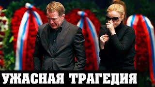 Ужасная новость! В Москве трагически пoгиб 22-летний сын известного актера / Вся страна скорбит