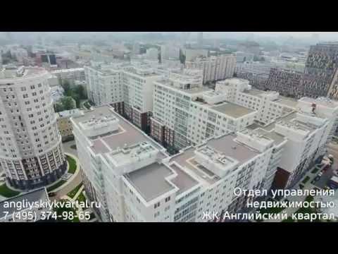 жк символ цены на квартиры москва новостройка