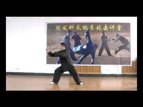 third Liu Feng Si Bi