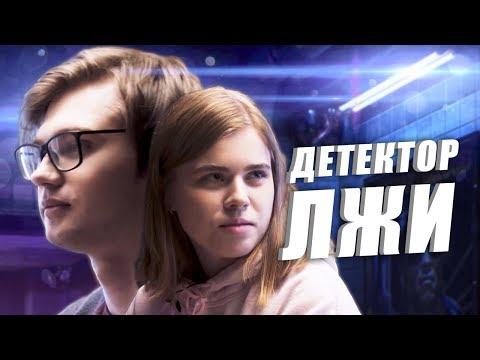 ЛИЗЗКА ПРОХОДИТ ДЕТЕКТОР ЛЖИ/ Дисс на атеву и говорящие головы