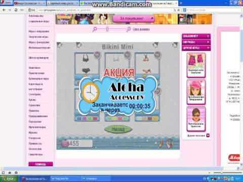 Игры для девочек - Идём за покупками на гаваи