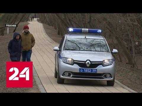 Кому карантин не указ - Россия 24