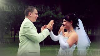 Свадебный клип Екатерина и Алексей