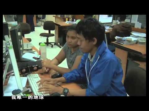 Indonesia: Teens to Green (Chinese)