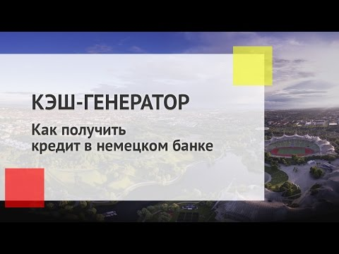 Курс доллара и Евро в банках Краснодара на сегодня