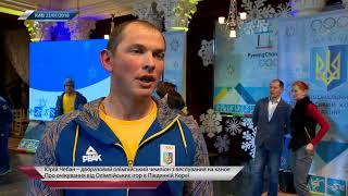 Юрий Чебан - о тренировочных сборах национальной команды в зимнее межсезонье