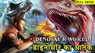 Dinosaur World Full Movie in Hindi Sample Release