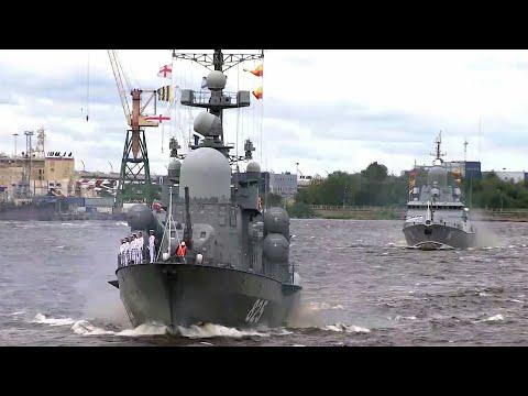 В Санкт-Петербурге прошла генеральная репетиция Главного военно-морского парада.