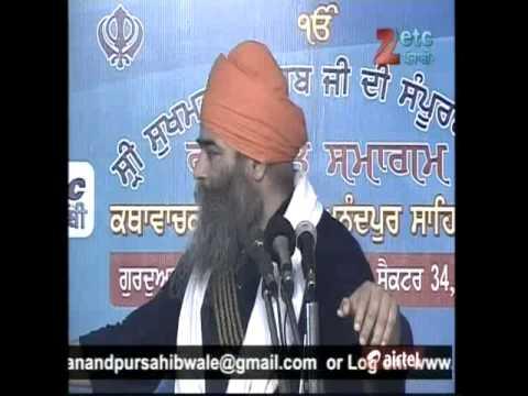 (27)Sukhmani Sahib Katha-Paramjit Singh Khalsa (anandpur sahib wale)