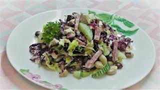 Готовьте сразу много! Улетный салат с фасолью.