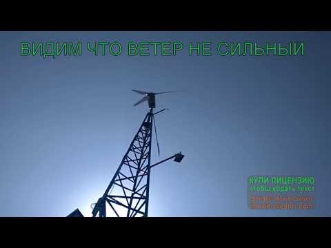 Ветрогенератор 2 квт своими руками