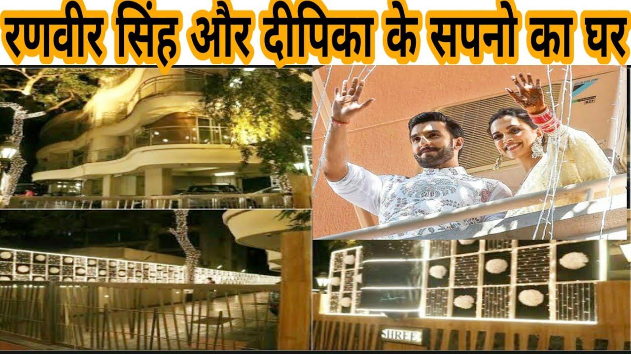 रणवीर सिंह और दीपिका पादुकोण का घरRanveer singh and Deepika ka ghar Banda Mumbai Dream house of both