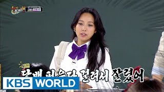 "Legend Lee Hyori, ""I moved school because I smoked"" [Happy Together / 2017.07.20]"