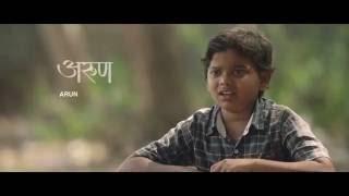 Shree Devi Phataka Trailer, Jio MAMI 18th Mumbai Film Festival with Star