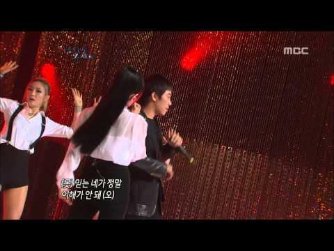 Eun Ji-won(feat. Gilme) - Dangerous, 은지원(feat. 길미) - Dangerous, Beautiful Concert 2012082