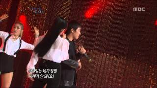 Eun Ji-won(feat. Gilme) - Dangerous, 은지원(feat. 길미) - Dangerous, Beautiful Concert 2012082