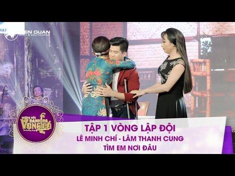 Đường đến danh ca vọng cổ | tập 1: Lê Minh Chí, Lâm Thanh Cung – Tìm em nơi đâu
